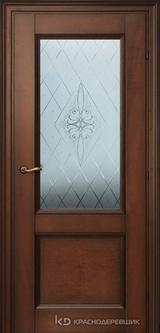 Дверь Краснодеревщик 33 24 (стекло Роса) с фурнитурой, Кофе гравировка натуральный шпон